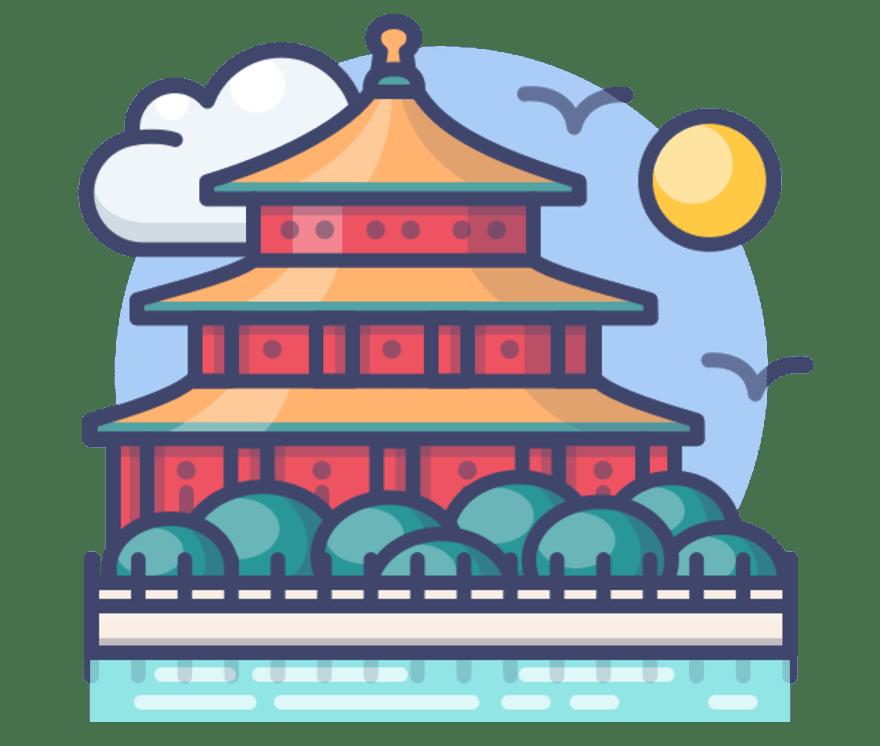 De beste 61 Casino på mobile enheters i Kina 2021
